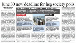 Times of India issue dated 29 December 2014 - June 30 new deadline for hsg society polls