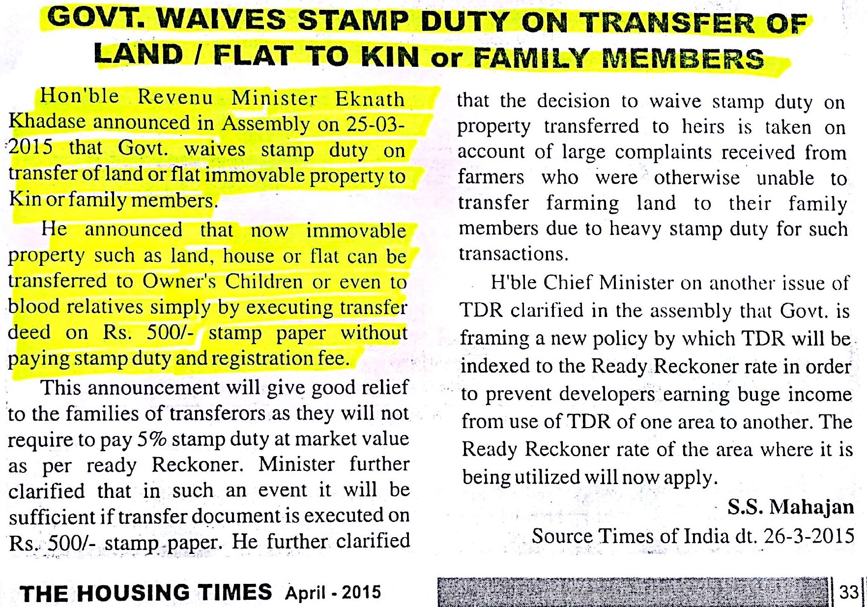No Stamp Duty Required for transfer of property to relatives