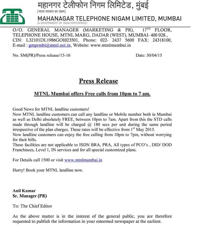 Unlimited Free Local Calls from MTNL 10 pm to 7 am – Consumer Resources