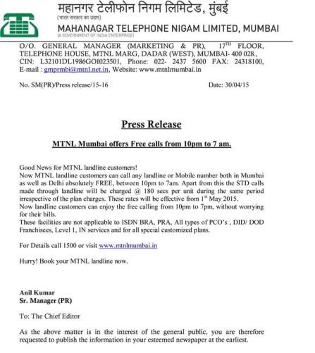 mtnl free calls