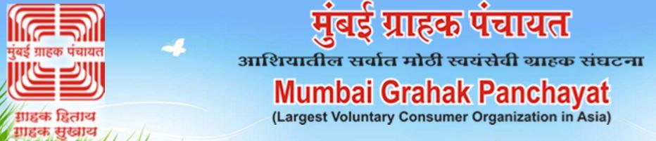 No Credit Check Housing >> Consumer preferences for local travel – Mumbai – Consumer Resources