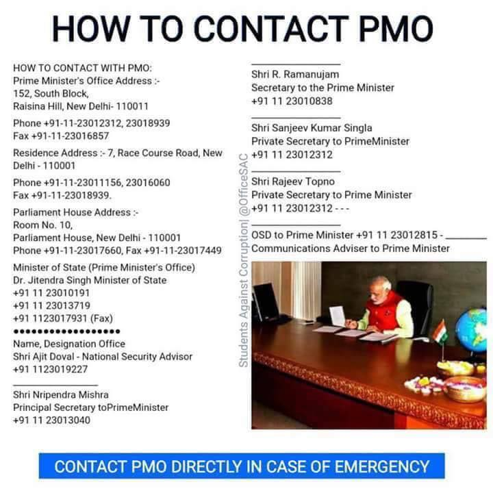 How to contact prime minister s office pmo consumer - Prime minister of india office address ...